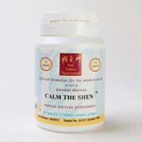 calm_the_shen