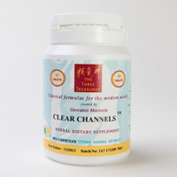clear_channels
