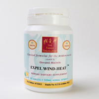 expel_wind_heat