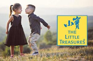 three_treasures_home_blocks_little_treasures