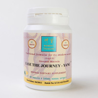 ease_the_journey_yang