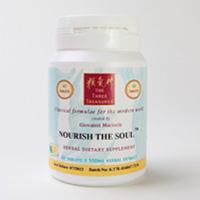 nourish_the_soul
