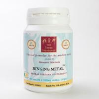 ringing_metal