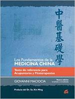 los_fundamentos_de_la_medicina_china