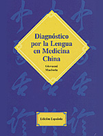 diagnostico_por_la_lengua_en_medicina_china