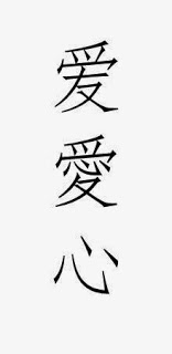 chinese_characters
